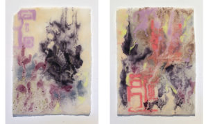 diptych paper pulp paintings